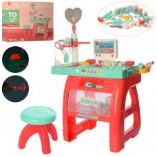 Игровой Набор Доктора из 22 предметов со столиком, табуретом, аппаратом УЗИ со звуковыми и световыми эффектами