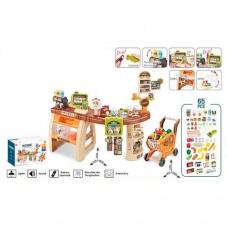 Детский игровой набор Магазин-Супермаркет с кассой, прилавком и тележкой, 65 предметов 93х50х79 см арт. 668-68