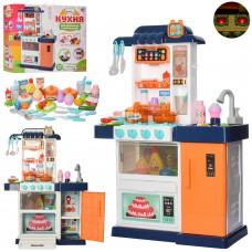 Детская Игрушечная Кухня с холодильником, со звуковыми и световыми эффектами, с циркуляцией воды, 54х23х76 см