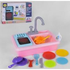Детская Игровая компактная Кухня: Раковина с циркуляцией воды, съемная одноконфорочная Плита, посуда салатовая
