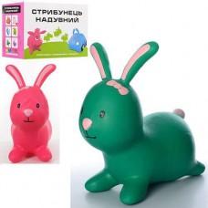 """Яркий детский надувной резиновый прыгун в коробке в форме """"Кролика"""" (повышенной плотности), зеленый арт. 1432"""