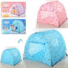 Детская Палатка с входом на молнии, 3 окна с москитной сеткой для сада, пляжа 122х106х128см, розовая арт. 0034