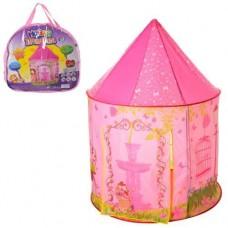 Детская Игровая Палатка Замок для дома и улицы, вход на липучках, окно с сеткой, 130х100х100 см, арт. 3765