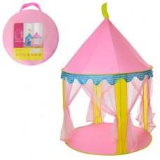 Палатка - шатер детская арт. 3761