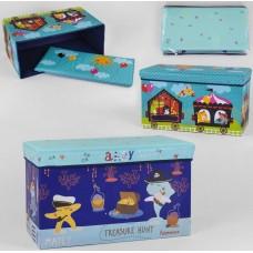Детский разборный Пуф-корзина для хранения игрушек, настольных игр и аксессуаров, складной, голубой 60х28х35см