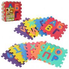 """Детский игровой массажный коврик - мозаика """"Алфавит и цифры"""", 10 деталей, размер детали 31,5-31,5 см арт. 2609"""
