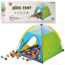 Детская Игровая Палатка Шатер с шариками, вход на липучке, для использования дома и на улице, 105х105х105 см