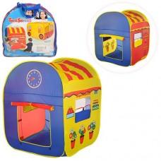 Детская Двухсторонняя Палатка Почта - супермаркет для дома и улицы, 1 вход, 2 окна, 86х86х108 см, арт. 1184