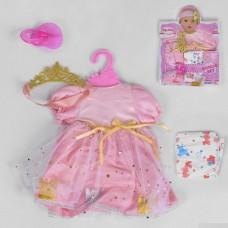 Кукольная одежда для пупсов высотой до 42см: розовое платье с диадемой, соской, памперсом, вешалка в комплекте