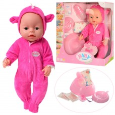 """Детская кукла-пупс """"Baby Born"""" с 5 функциями (закрывает глазки в положении лежа), высота 42 см арт. 023T"""