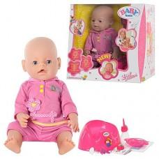 Детская Кукла для девочек от 3-х лет Пупс многофункциональный Baby Born с магнитной соской, 43 см, арт. 8001-4