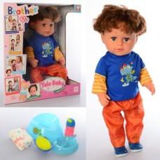 Кукла-малыш Функциональный Старший брат в синей футболке и штанах: шарнирные колени, пьет, писает, плачет