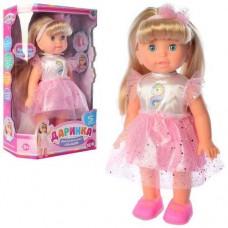 Кукла Даринка интерактивная в розовом платье, ботиночках, озвучена на украинском языке: ходит, говорит, поет