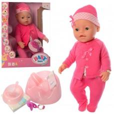"""Детская кукла-пупс многофункциональная """"Baby Born"""" (с магнитной соской) высота 42 см арт. 8030-488"""