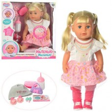 "Кукла детская с аксессуарами ""Sister"" звуковая, высота 46 см (аналог Baby Born Старшая Сестра)  арт. 915-G"