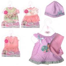 Кукольный детский наряд подходит для кукол Baby Born высотой 42 см арт. 77000 арт. 77000