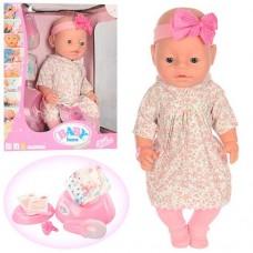 Детская Кукла-пупс интерактивная Baby Born (плачет, закрывает глазки в положении лежа), высота 43 см арт. 020 В