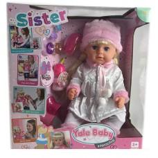 """Кукла """"Sister"""" (аналог Baby Born Старшая Сестра) арт. 007H"""