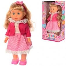 Кукла детская звуковая ходит и разговаривает Даринка (україномовна) ТМ Limo Toy арт. 3882-2