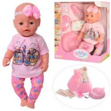 Детская Кукла для девочек Пупс Baby Born с 5 функциями, закрывает глазки в положении лежа, высота 42 см арт. 023J