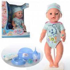 """Детская кукла-пупс """"Baby Born"""" с 5 функциями (закрывает глазки в положении лежа), высота 43 см арт. 014 B"""