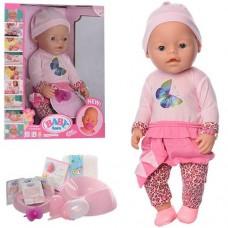 """Детская кукла-пупс многофункциональная """"Baby Born"""" (с магнитной соской) высота 42 см арт. 8020-449 (8006-449)"""