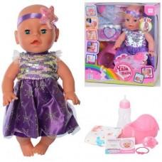 Пупс Функциональный в фиолетовом платье с рукавами-фонариками: пьет из бутылочки, писает, закрывает глазки