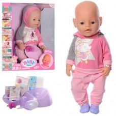 """Детская кукла-пупс многофункциональная """"Baby Born"""" (с магнитной соской) высота 42 см арт. 8020-456"""