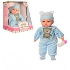 Кукла для девочек Мягконабивной Пупс Мой малыш в голубом наряде, стих и песня на украинском, 44 см арт. 3860