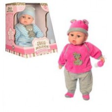 Кукла для девочек Мягконабивной Пупс Мой малыш в розово-сером, стих и песня на украинском, 44 см арт. 3860