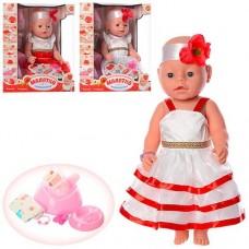 """Пупс многофункциональный """"Baby Born"""" в украинском наряде (3 вида), высота 42 см арт. BL 999"""