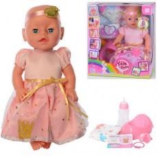 Пупс Функциональный в розовом платье с золотыми аксессуарами: пьет из бутылочки, писает, закрывает глазки