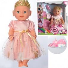 Пупс Функциональный в розовом нарядном платье с золотой короной: пьет из бутылочки, писает, закрывает глазки