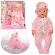 """Детская кукла-пупс """"Baby Born"""" с 5 функциями (закрывает глазки в положении лежа), высота 42 см арт. 023 A"""