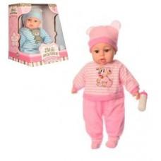 """Детская кукла-пупс функциональный """"Мой малыш"""" на украинском языке, высота 44 см (РОЗОВЫЙ НАРЯД) арт. 3860"""