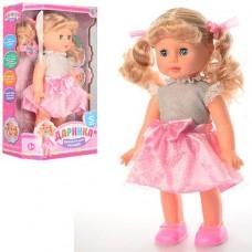 Кукла детская звуковая Даринка говорит на украинском и ходит арт. 1445