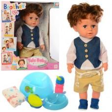 Кукла-малыш Функциональный Старший брат в белой футболке и шортиках: шарнирные колени, пьет, писает, плачет
