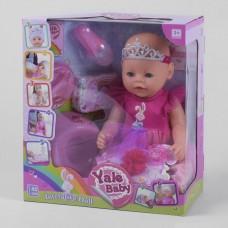 Пупс Функциональный в розовом платье с диадемой и браслетом: пьет из бутылочки, писает, закрывает глазки