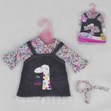 Кукольная одежда для пупсов высотой до 42см - цветная кофточка, сарафан с оборкой, повязка, вешалка в комплекте