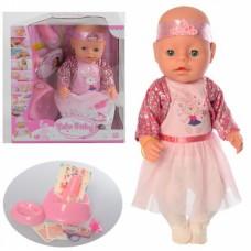 Пупс Функциональный в розовом бальном платье с кардиганом: пьет из бутылочки, писает, закрывает глазки