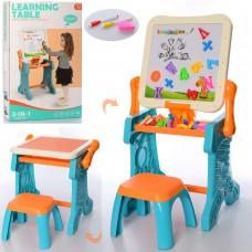 Игровой Столик для рисования с Мольбертом и панелью для конструктора, стульчик, буквы и цифры 43х33х73 см