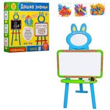 Детский магнитный двухсторонний мольберт с аксессуарами (алфавиты, цифры, знаки), сине-зеленый арт. 0703 UK-ENG