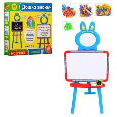 Детский магнитный двухсторонний мольберт с аксессуарами (алфавиты, цифры, знаки), сине-красный  арт. 0703 UK-ENG