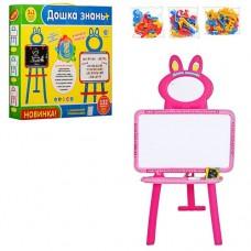 Детский магнитный двухсторонний мольберт с аксессуарами (алфавиты, цифры, знаки), розовый  арт. 0703 UK-ENG 43747-06 lvt-0703 UK-ENG pink