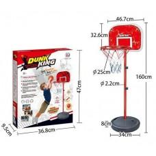 Детская Баскетбольная регулируемая Стойка со щитком и металлическим кольцом D=25см, мяч, насос - высота до 160см