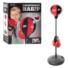 Детский Спортивный набор для Бокса для помещений и улицы: боксерская груша на стойке - высота 90-130см, перчатки