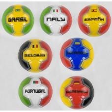 Спортивный футбольный Мяч Бразилия для новичков и профессионального использования, размер 5, вес 300-320гр