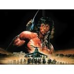 Рэмбо- Rambo