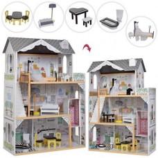 Детский игрушечный трехэтажный Деревянный домик с мебелью для кукол: 4 комнаты, обои, балкон, лестница, лифт*