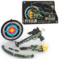 Детское Игрушечное Оружие Набор Арбалет с лазерным прицелом, 4 стрелами на присосках, колчан, мишень арт. 0488
